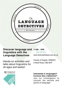 Language_Detectives_Main