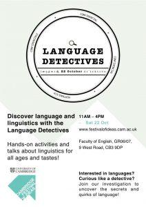 Language_Detectives_Main